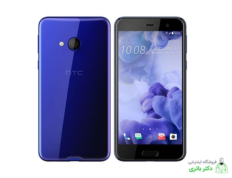 باتری گوشی اچ تی سی HTC U Play