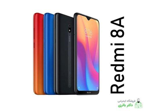 گوشی موبایل شیائومی Xiaomi Redmi 8A
