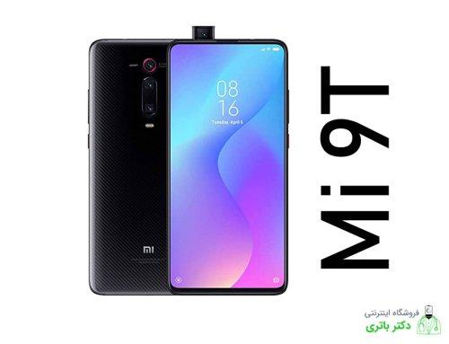 گوشی موبایل شیائومی Xiaomi Mi 9T