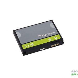 باتری گوشی بلک بری BlackBerry Bold 9650