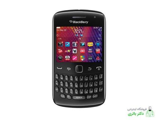 باتری گوشی بلک بری BlackBerry Curve 9360