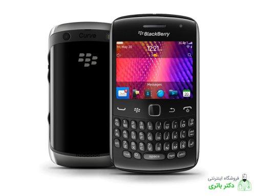 باتری گوشی بلک بری BlackBerry Curve 9370