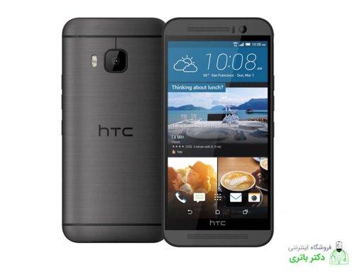 باتری گوشی اچ تی سی HTC One M9 Plus