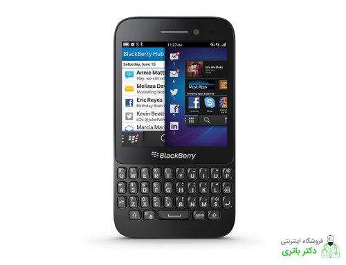 باتری گوشی بلک بری BlackBerry Q5