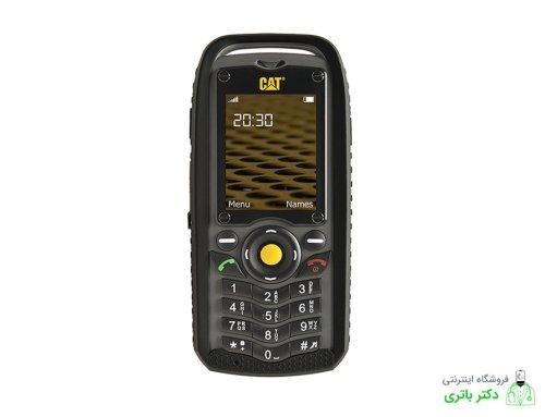 باتری گوشی کاترپیلار Cat B25