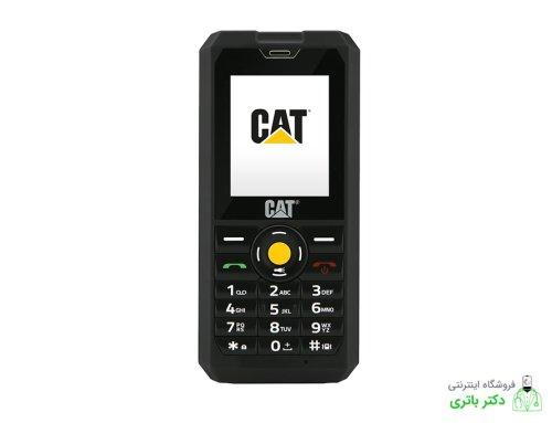 باتری گوشی کاترپیلار Cat B30
