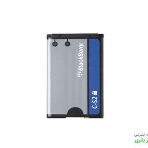 باتری گوشی بلک بری BlackBerry Curve 8520