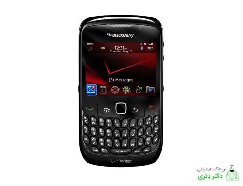 باتری گوشی بلک بری BlackBerry Curve 8530