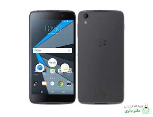 باتری گوشی بلک بری BlackBerry Dtek50