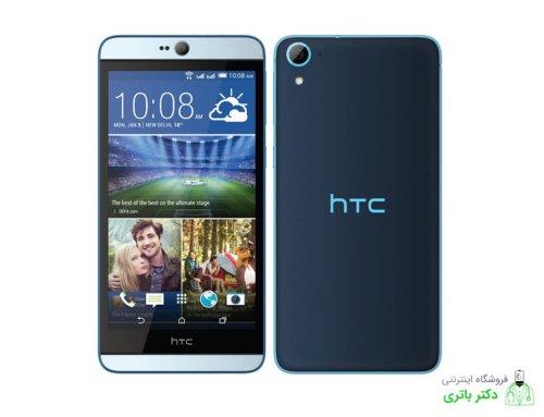 باتری گوشی اچ تی سی HTC Desire 826