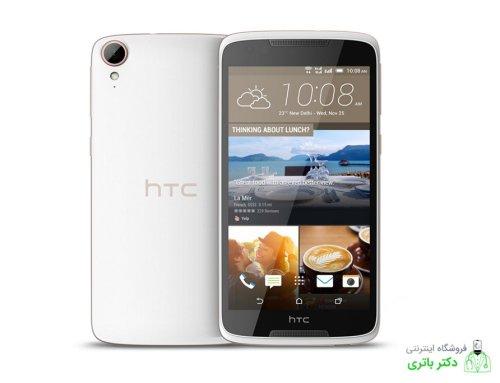 باتری گوشی اچ تی سی HTC Desire 828