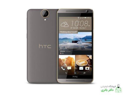 باتری گوشی اچ تی سی HTC One E9 Plus