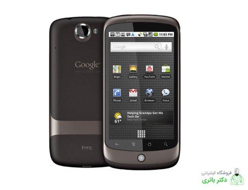 باتری گوشی اچ تی سی HTC Google Nexus One
