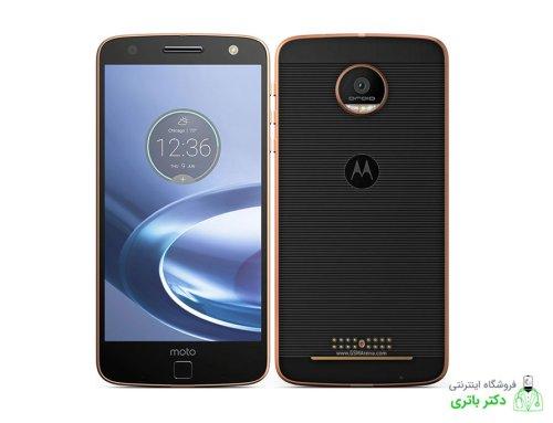 باتری گوشی موتورولا Motorola Moto Z