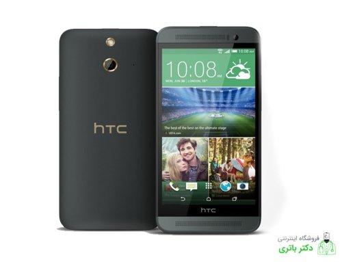 باتری گوشی اچ تی سی HTC One E8