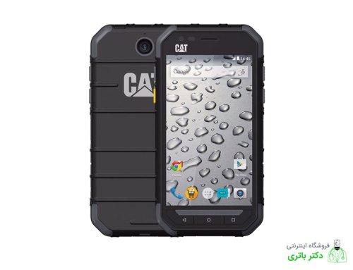 باتری گوشی کاترپیلار Cat S30