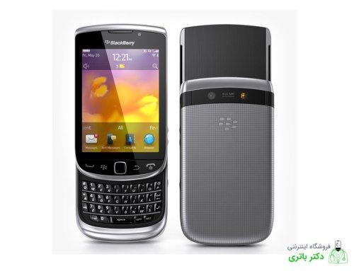 باتری گوشی بلک بری BlackBerry Torch 9810
