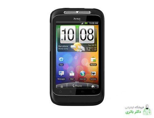 باتری گوشی اچ تی سی HTC Wildfire S