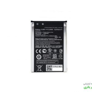 باتری گوشی ایسوس Asus Zenfone 2 Laser ZE500KL