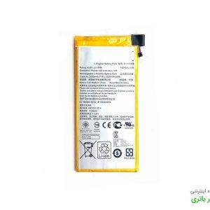 باتری تبلت ایسوس Asus Zenpad C 7.0 Z170