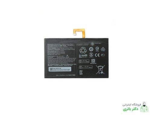 باتری تبلت لنوو Lenovo A10-70 A7600