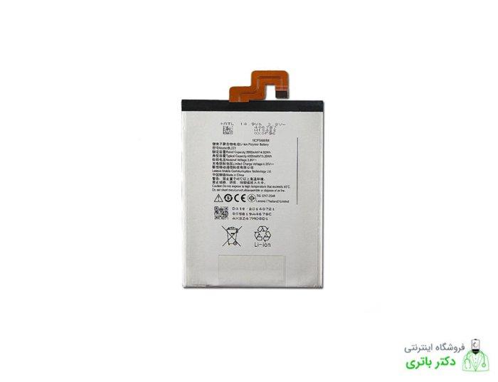 باتری گوشی لنوو Lenovo K80