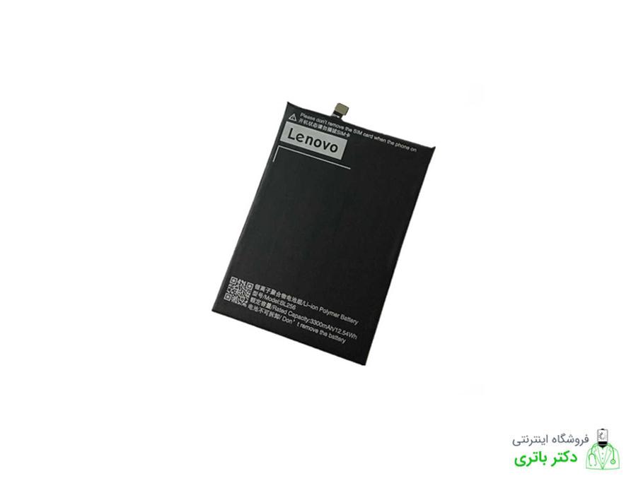 باتری گوشی لنوو Lenovo K4 Note