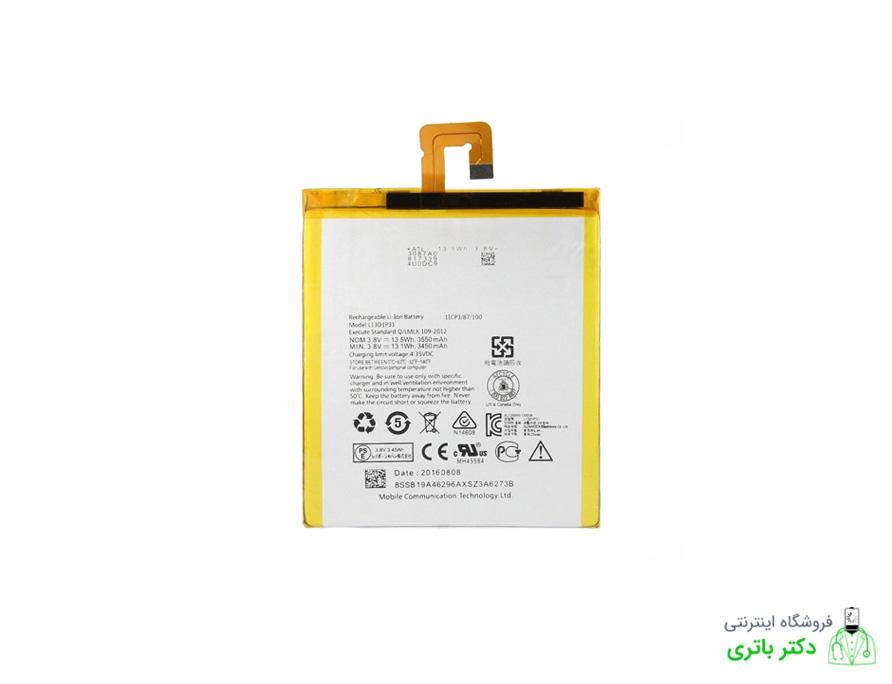 باتری تبلت لنوو Lenovo A7-50 A3500