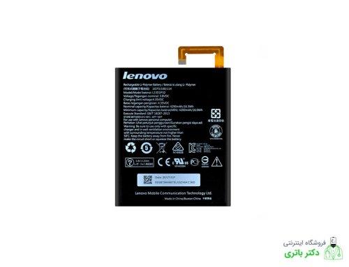 باتری تبلت لنوو Lenovo A8-50 A5500
