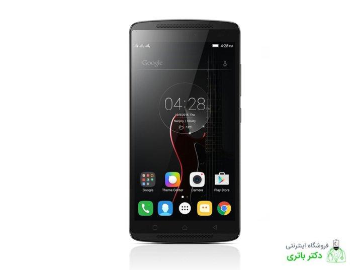 باتری گوشی لنوو Lenovo A7010