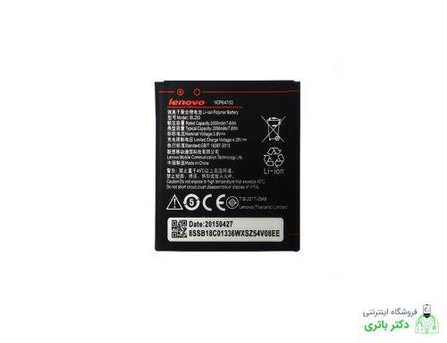باتری گوشی لنوو Lenovo A1000