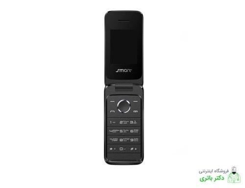 باتری گوشی اسمارت Smart Flip F-1712