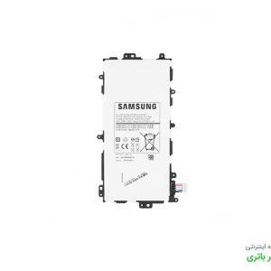 باتری تبلت سامسونگ Samsung Galaxy Note 8.0