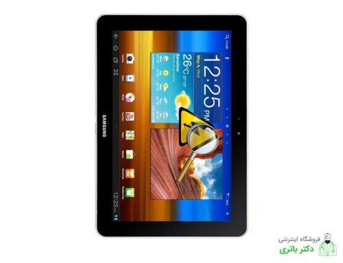 باتری تبلت سامسونگ Samsung Galaxy Tab 10.1 P7500
