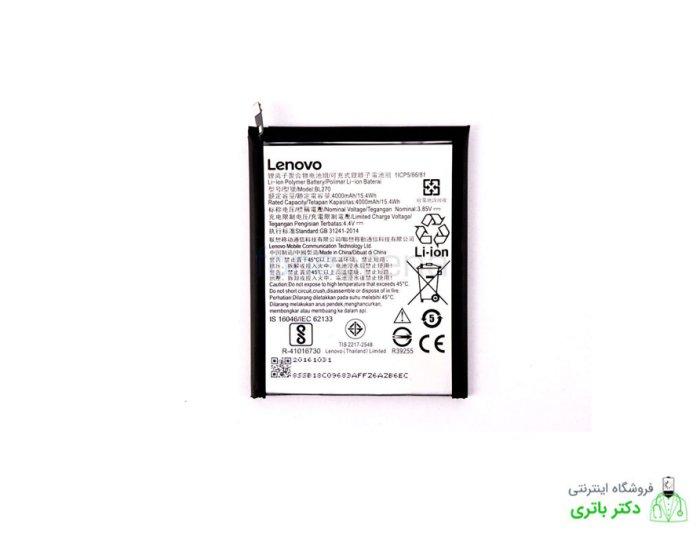 باتری گوشی لنوو Lenovo K6