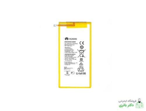 باتری تبلت هوآوی Huawei MediaPad T1 8.0