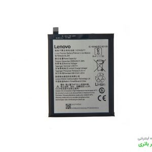 باتری گوشی لنوو Lenovo Moto M