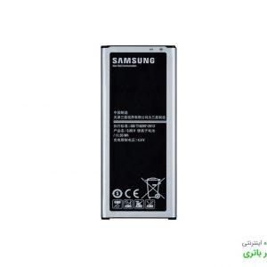 باتری گوشی سامسونگ Samsung Galaxy Note 4 Duos