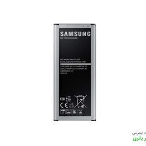 باتری گوشی سامسونگ Samsung Galaxy Note 4 Edge