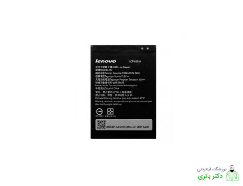 باتری گوشی لنوو Lenovo A936 Note 8