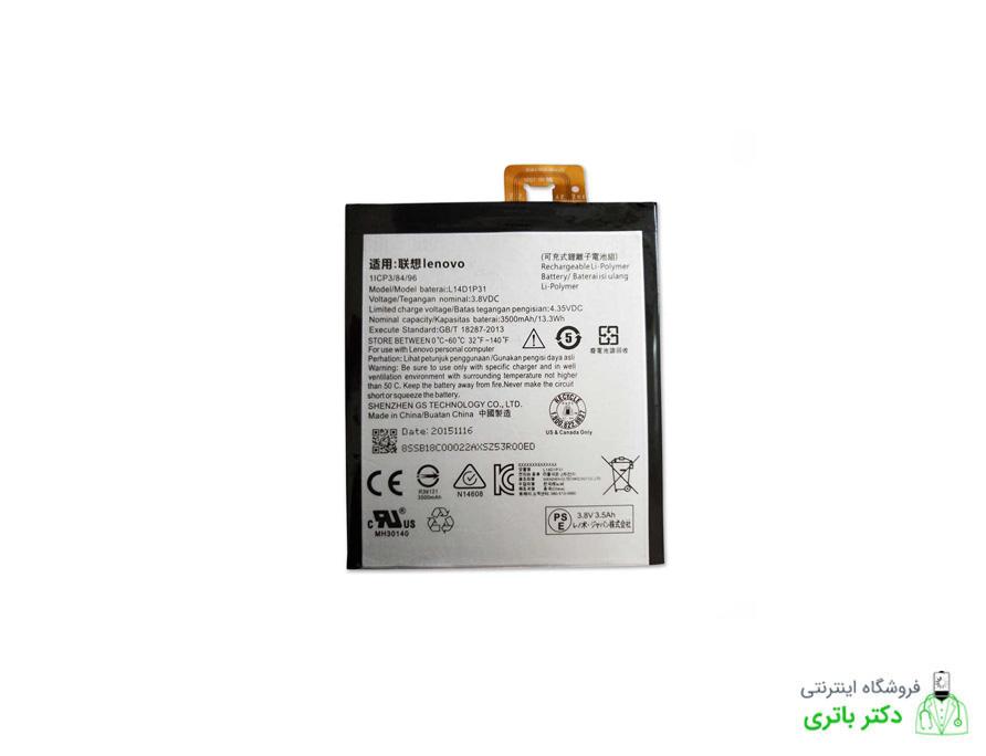 باتری تبلت لنوو Lenovo Phab Plus