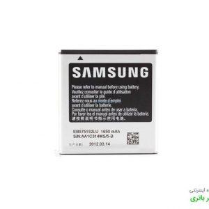 باتری گوشی سامسونگ Samsung Galaxy S1 I9000