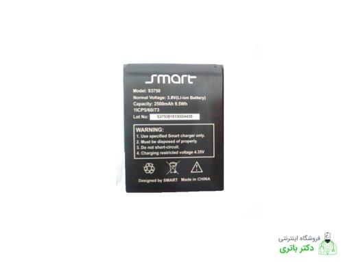 باتری گوشی اسمارت Smart Slide S3750
