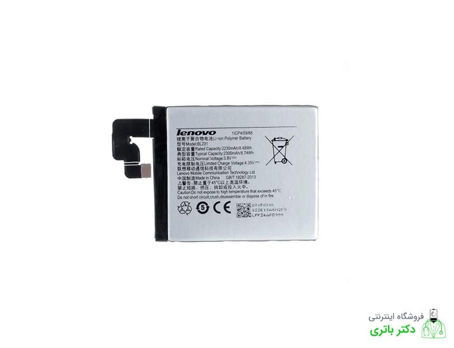 باتری گوشی لنوو Lenovo S90 Sisley