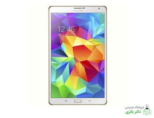 باتری تبلت سامسونگ Samsung Galaxy Tab S 8.4