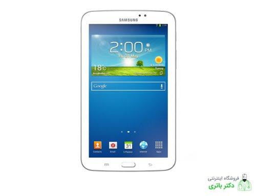 باتری تبلت سامسونگ Samsung Galaxy Tab 3 7.0 T210