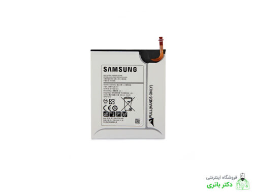 باتری تبلت سامسونگ Samsung Galaxy Tab E 9.6