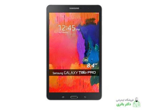 باتری تبلت سامسونگ Samsung Galaxy Tab Pro 8.4