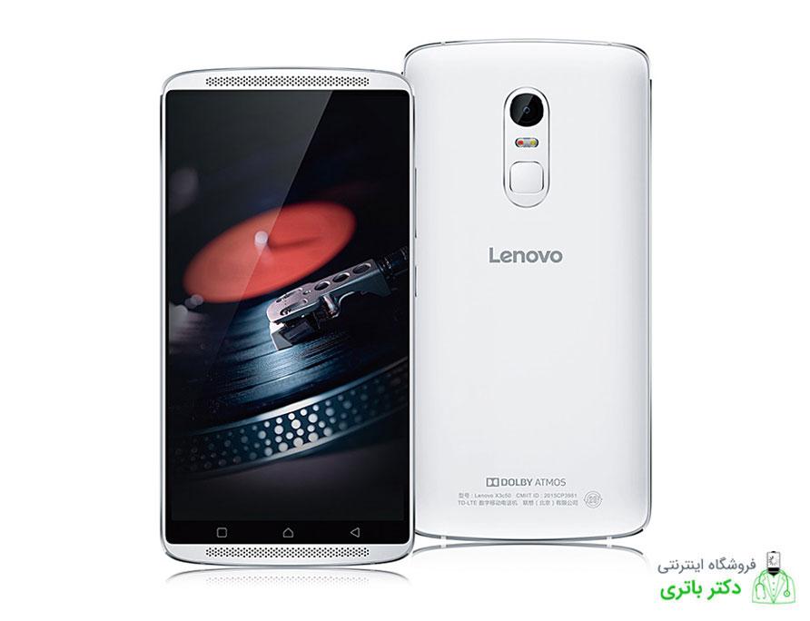 باتری گوشی لنوو Lenovo VIBE X3