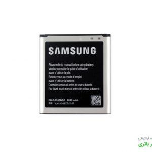 باتری گوشی سامسونگ Samsung Galaxy Core 2